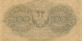polandp17b-100marek-1919-donatedbd_b